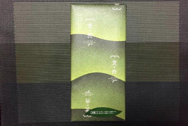 ぎおん46.JPG