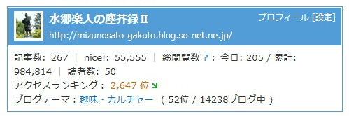もちな4.JPG